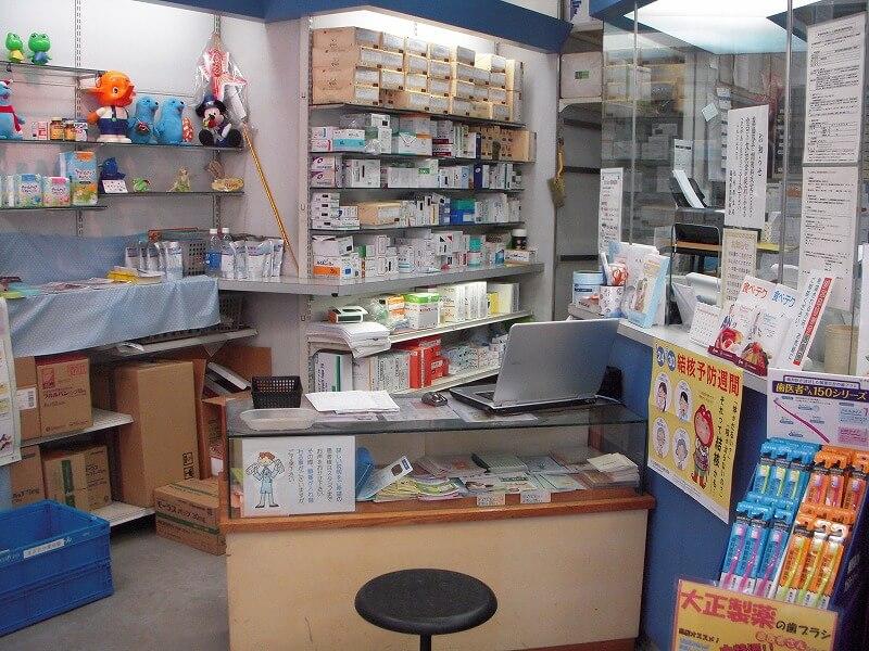 株式会社 リーベ調剤薬局のハローワーク求 …