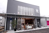 今宿店~Mカフェ~