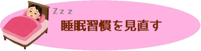 bd_girl_sleep