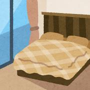 room_shinshitsu